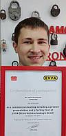 +1 сертификат в нашу профессиональную копилку Замок.укр  ⠀