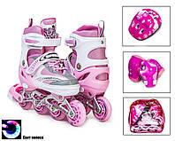 Комплект роликов с защитой и шлемом Happy. Розовый, размер 29-33,34-37