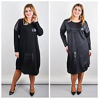 Платье большого размера женское «Мика» (Черное, темно-серое | 50/52; 54/56; 58/60; 62/64)