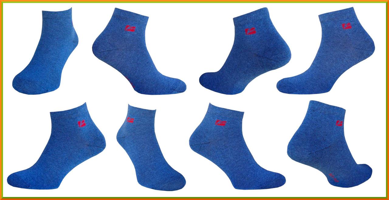 Спортивные носки мужские