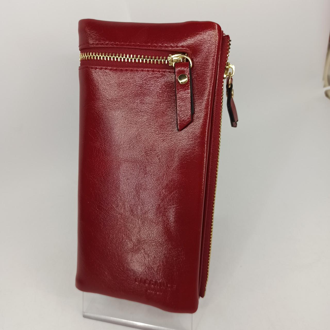 Класичний жіночий гаманець / Классический женский кошелек Balisa C3604-001 red