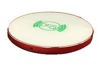 Беспроводное зарядное устройство Dr.Qi Home Premium Solution (Red)