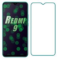 Защитное стекло для Xiaomi Redmi 9 прозрачное (сяоми ксиоми редми 9)