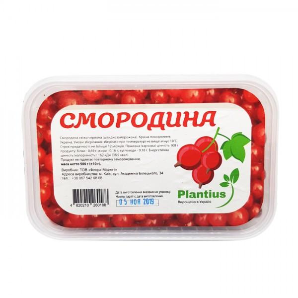 Смородина красная быстрозамороженная Plantius 500г