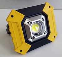 Прожектор аккумуляторный LED 20W COB 500Lm 6500K IP65 жёлто-черный/ LMP89 с USB