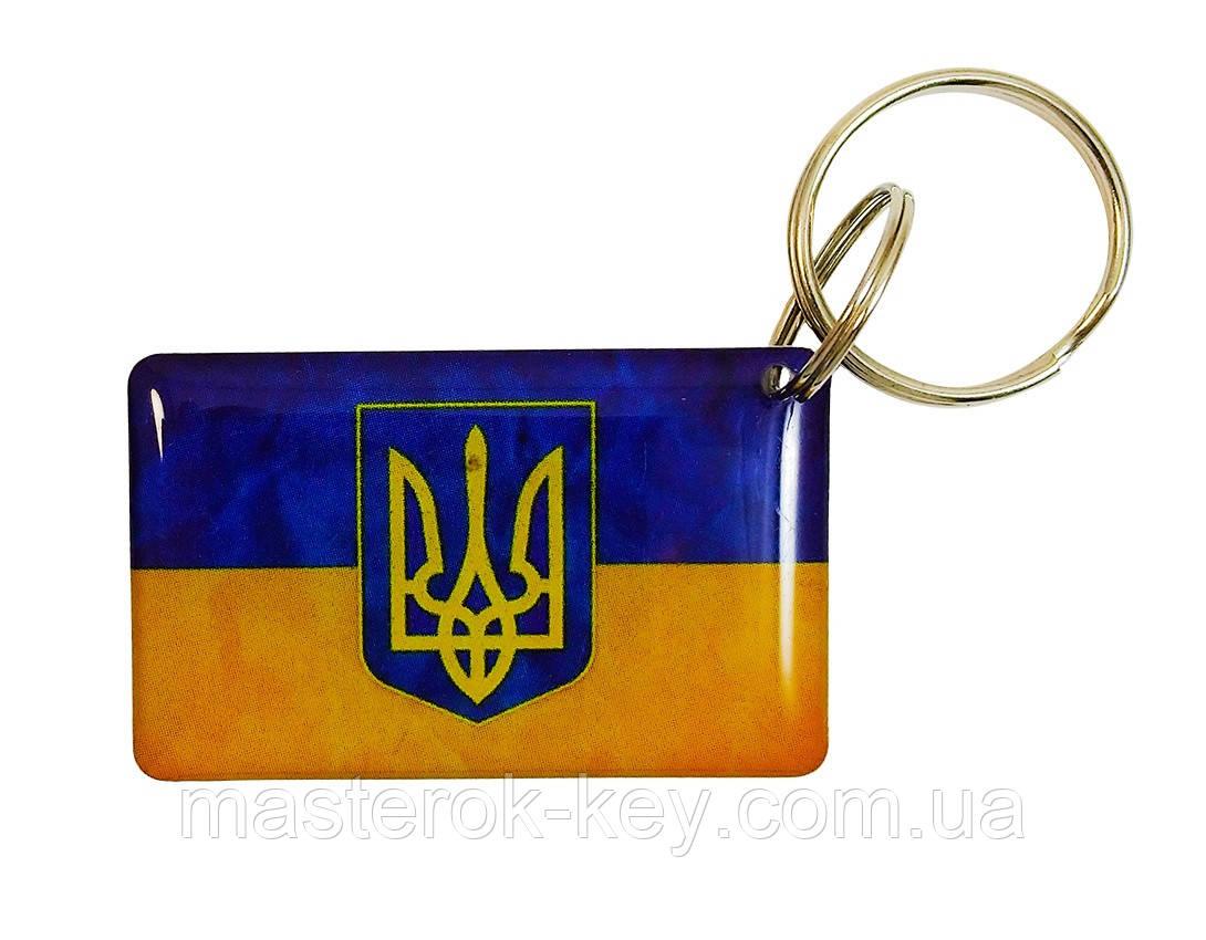 Заготовка ключа для домофона RFID 5577 перезаписываемая UA Герб Украины тип 4