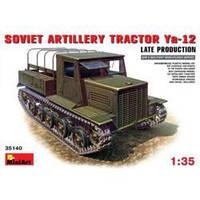 Cоветский артиллерийский тягач Я-12 (Позднего выпуска) (код 200-106721)