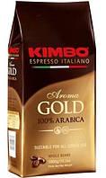 Кофе в зёрнах KIMBO AROMA GOLD 100% ARABICA 1 кг