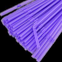 Трубочка с коленом 5мм.21см.200шт Фиолетовая