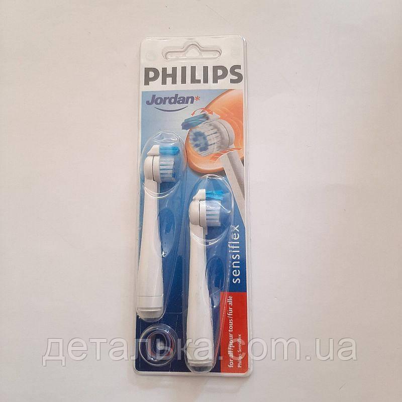 Оригінальні насадки для зубної щітки Philips HX1600