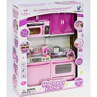 Игровой набор для девочки HYL No660453 Кухня детская с аксессуарами