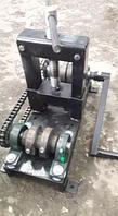 Скидка! Ручной трубогиб с закалеными валами. Механический профилегиб. От производителя.