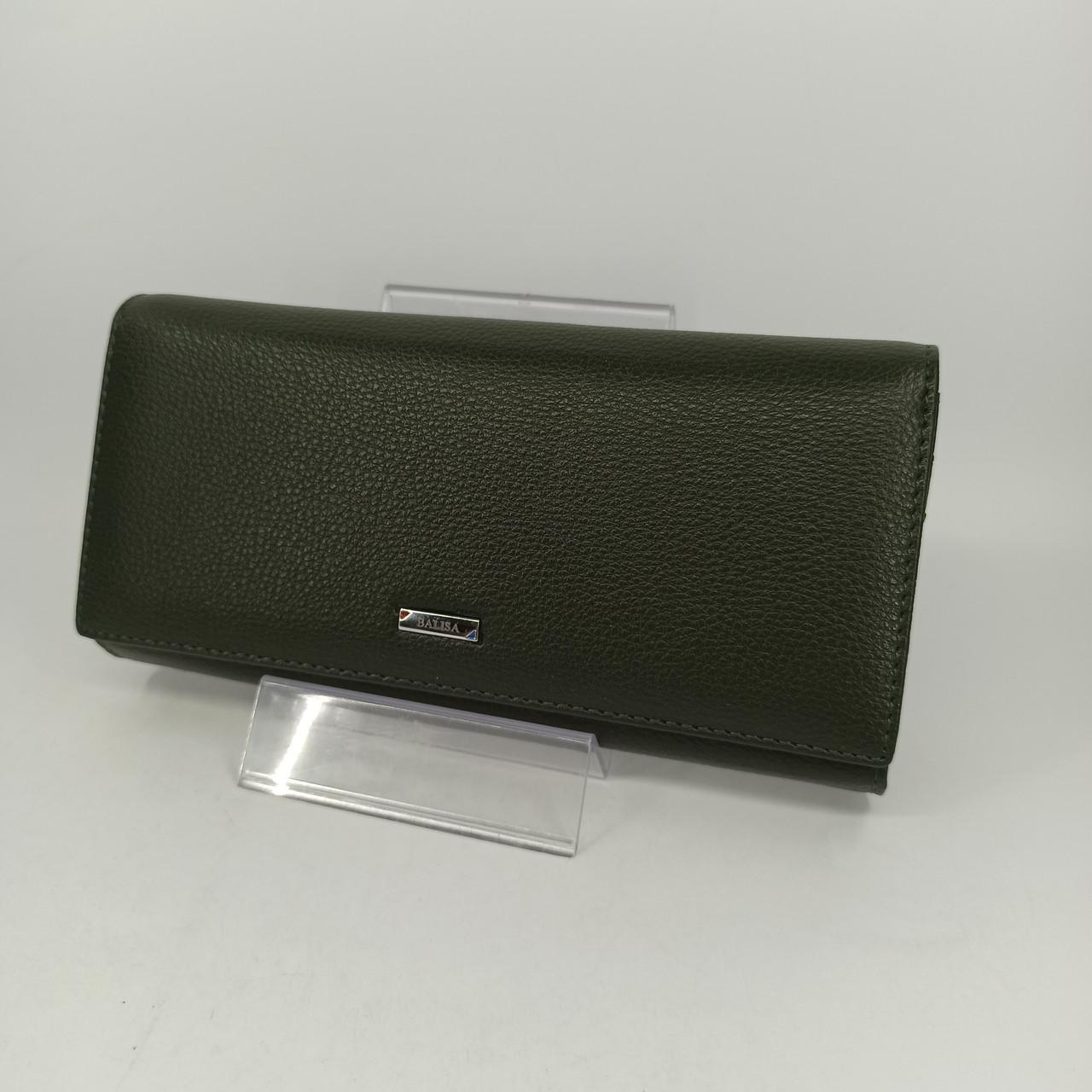 Класичний жіночий гаманець / Классический женский кошелек Balisa C8806-030 green