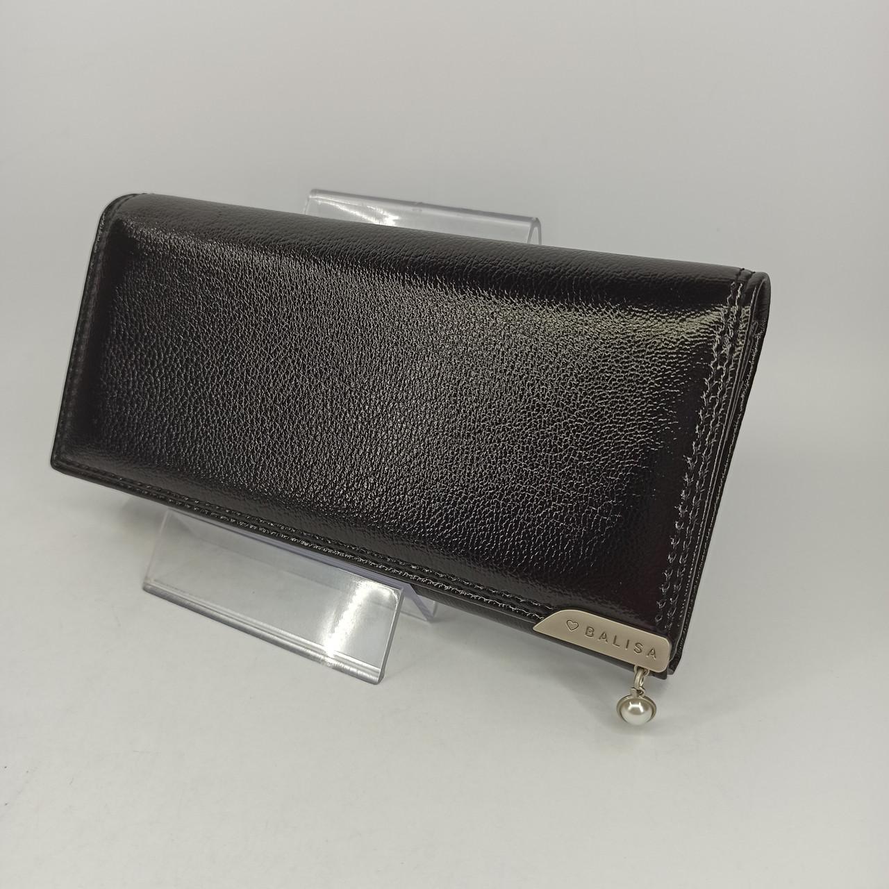 Класичний жіночий гаманець / Классический женский кошелек Balisa C88200-144 black
