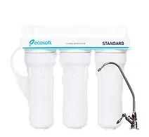 Проточные фильтры для воды