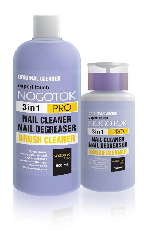 Средство для обезжиривания, снятия липкого слоя с гелевых ногтей для очистки кистей Nogotok Pro 150 мл