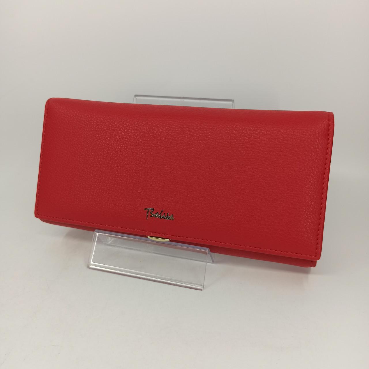 Класичний жіночий гаманець / Классический женский кошелек Balisa C88200-142 red