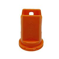 Распылитель инжекторный 01 оранжевый Lechler Германия средний керамика