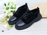Женские закрытые туфли осенние, фото 1