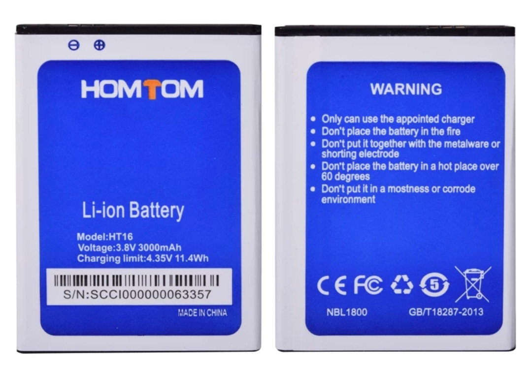 Акумулятор для смартфона Homtom HT16 Pro