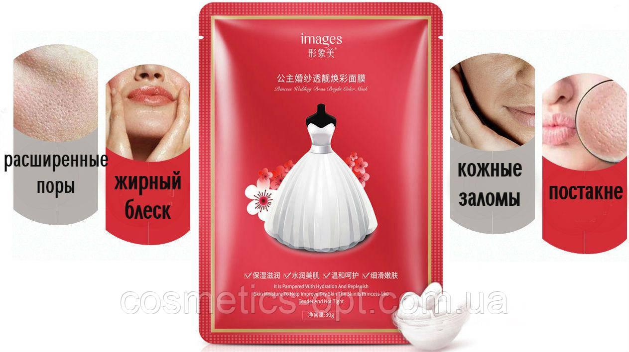 Восстанавливающая маска с сакурой и гиалуроновой кислотой Images Princess Wedding Dress Bright Color Mask