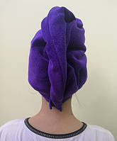 Полотенце - чалма для сушки волос (микрофибра 400 гр/кв.м. фиолетовая)