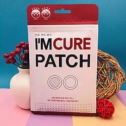 Karatica Лечебные патчи против прыщей I'm Cure Patch 12 патчей
