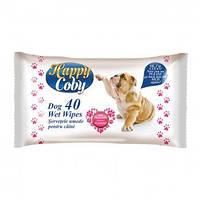 Вологі серветки для собак HAPPY COBY, 40 шт.