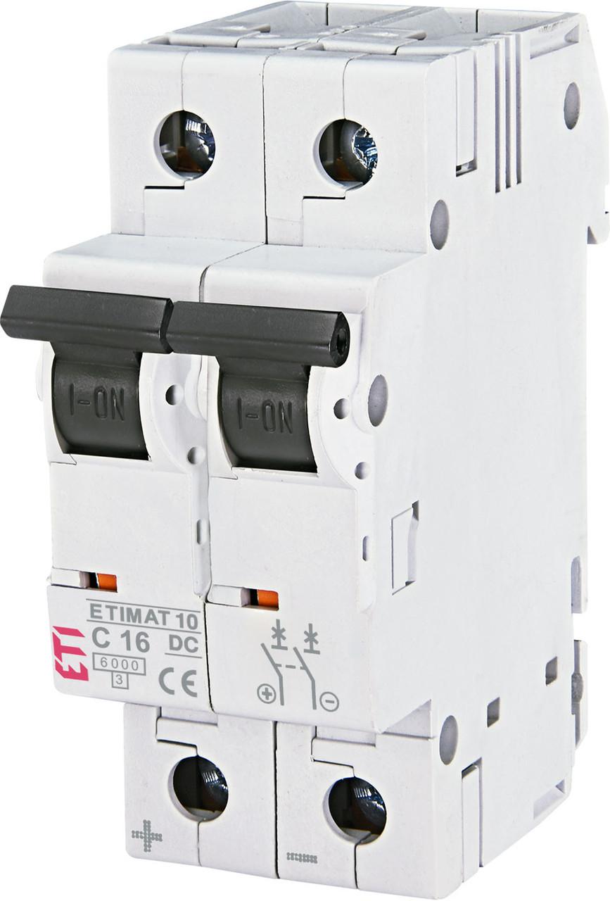 Автоматический выключатель ETI ETIMAT 10 DC 2P 16A C 6kA 2138716   модульный 2-полюсный автомат 2п C 16А