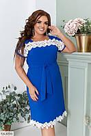 Летнее однотонное свободное платье со вставками кружева с пояском  Размер: 50-52, 54-56, 58-60, 62-64 Арт: 175