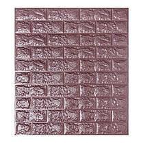 Панель стінова 3D Wall Sticker самоклеюча 70х77 см цегла БАКЛАЖАН-КАВА
