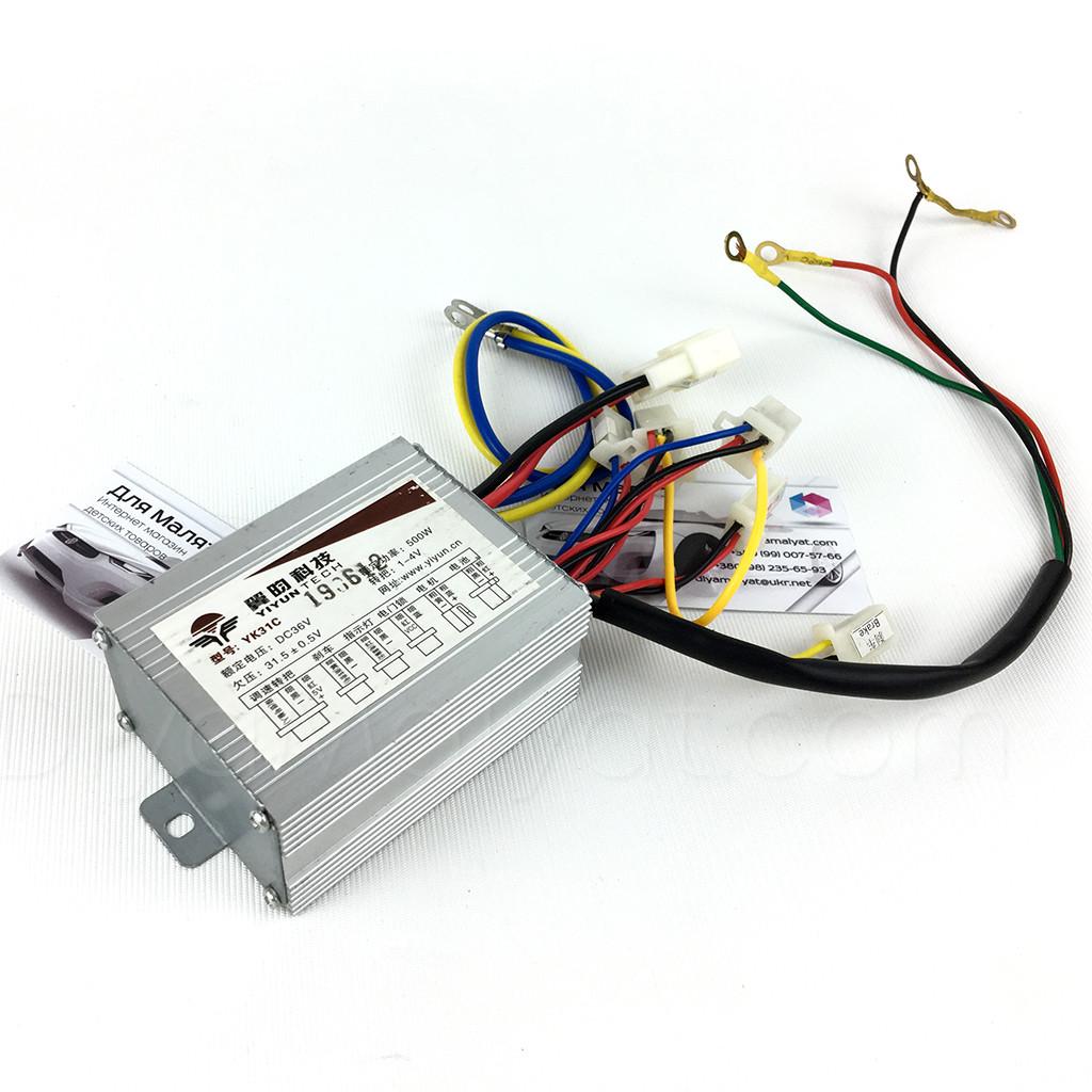 Контроллер YK31 для детского электро квадроцикла 36v/500w Crosser, Profi HB-6 EATV
