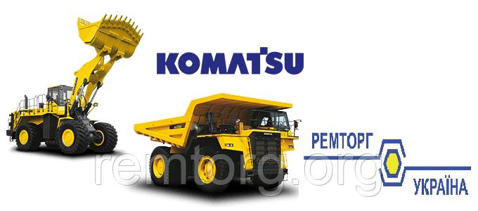 Ремонт спецтехніки KOMATSU