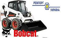 Ремонт спецтехники Bobcat