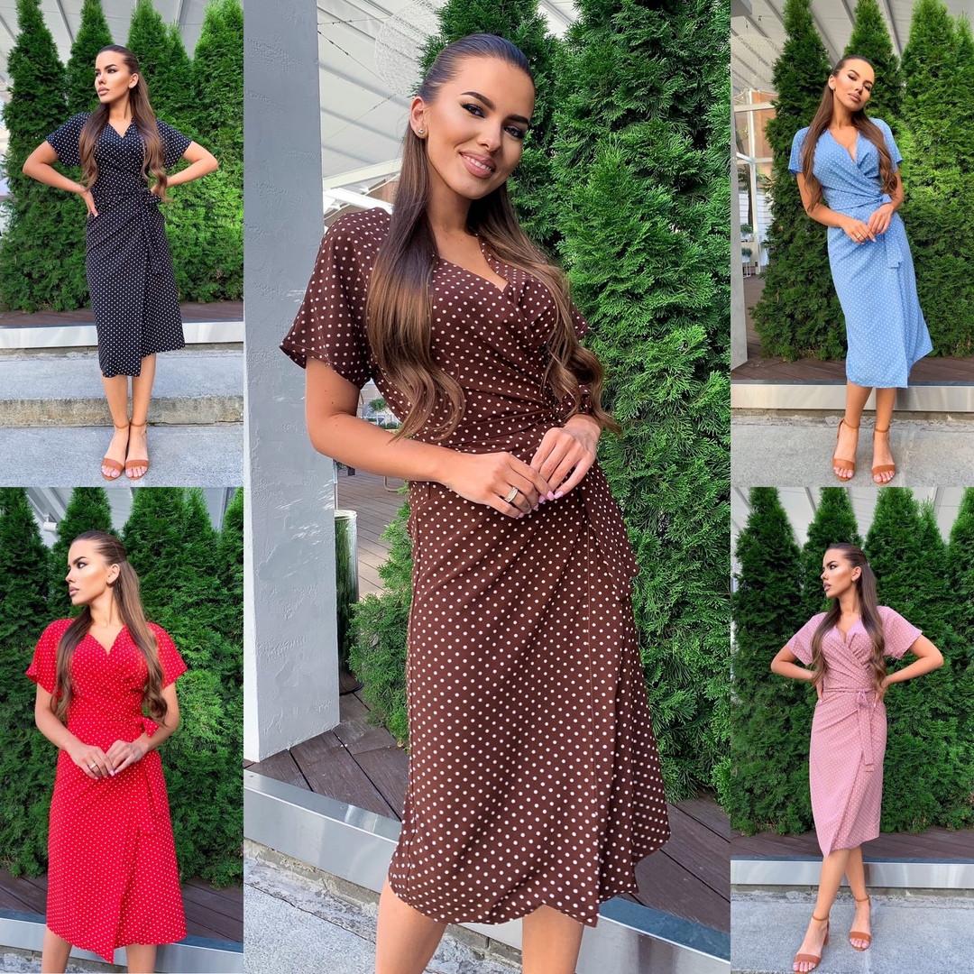 Летнее  платье  на запах в горошек с мягкой драпировкой на талии, 5цветов, Р-р.42-44,44-46 Код 438Ц