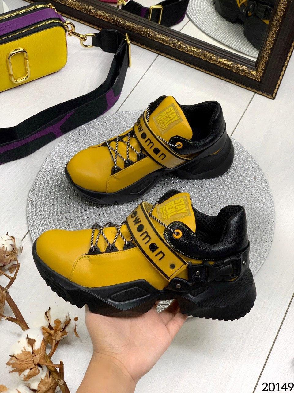 Кроссы Creativity желтые с черным натуральная кожа В наличии и под заказ