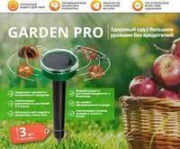 Засіб для захисту рослин від комах і гризунів Garden Pro