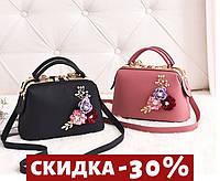 Модная Сумка женская с цветами