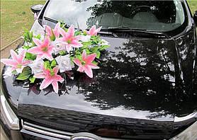 """Свадебные украшения на машину икебана на присосках  """"Wedding rose&lily"""""""