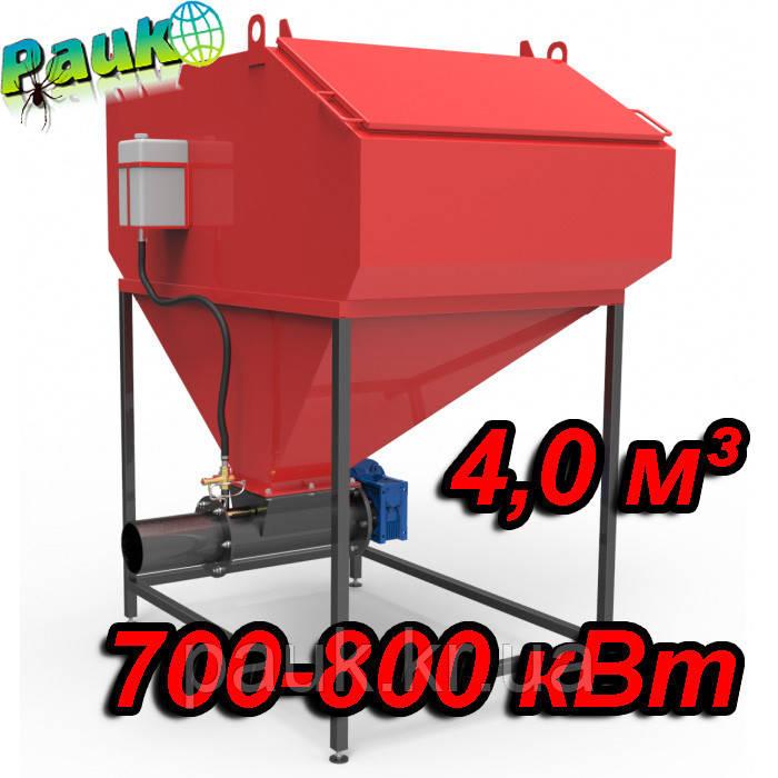 Шнековая система  4,0 м³ для твердого топлива в котел 700-800кВт