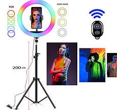 Цветная лампа для селфи 26см с напольным кронштейном и пультом для фото