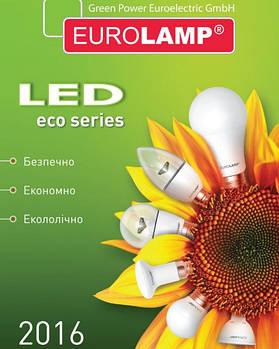LED серия ECO