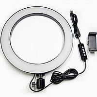 Кольцевая LED Лампа 39см  со штативом 2м и держателем для смартфона