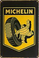 "Металлическая / ретро табличка ""Michelin"""