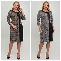 Элегантное платье большого размера женское «Лавиния» (Коричневое, серое | 50, 52, 54, 56, 58, 60, 62)