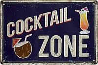 """Металлическая / ретро табличка """"Коктейльная Зона / Cocktail Zone"""""""