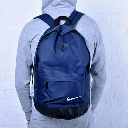 Рюкзак, портфель Nike/Найк темно-синий с черным. Вместительный. Для тренировк, учебы, работы., фото 2