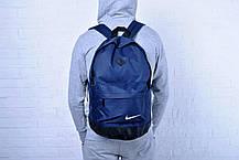 Рюкзак, портфель Nike/Найк темно-синий с черным. Вместительный. Для тренировк, учебы, работы., фото 3