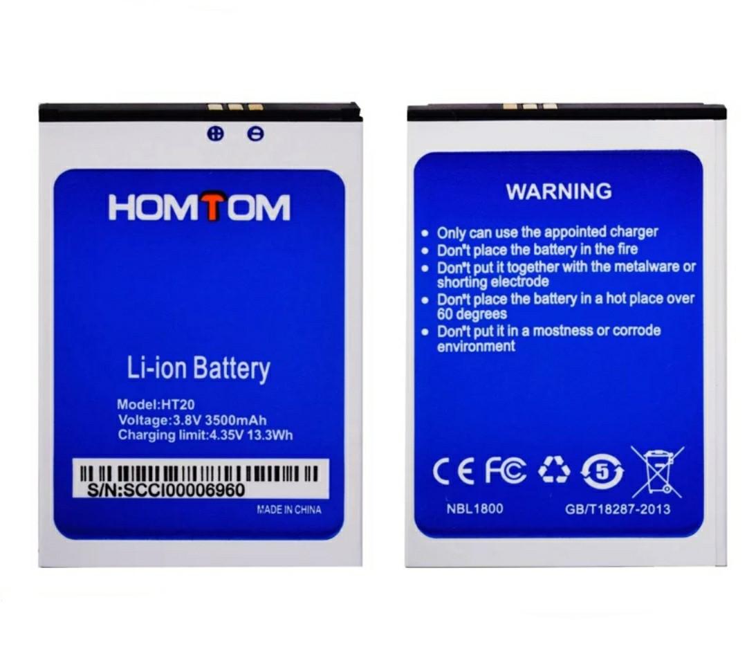 Акумулятор для смартфона Homtom HT20