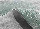 Ковер NUANS W0085 2Х3 Бирюзовый прямоугольник, фото 3